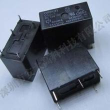 供应欧姆龙功率继电器G5Q-1-24VDC