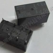 供应欧姆龙原装继电器G5V-2-24VDC