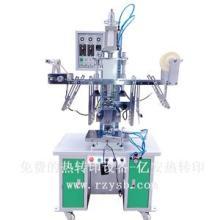 供应深圳热转印设备