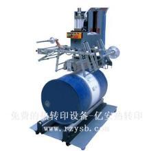 供应广州热转印设备