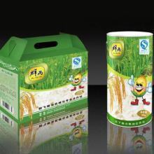 供应济南包装盒印刷