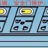 供应五控中东两用插座带安全门插排