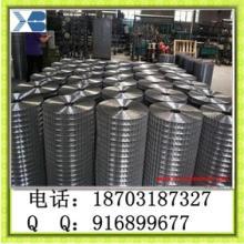 供应农业用电焊网