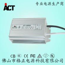供应ce认证72W防水电源路灯电源批发