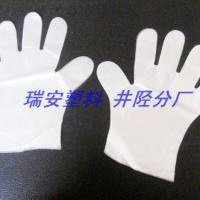 家用食品级一次性卫生手套生产厂家