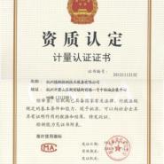 腈纶针织内衣FZ/T73006-1995检测图片