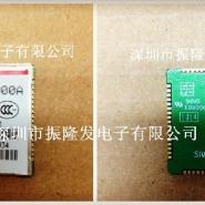 SIM900A西姆通模块图片