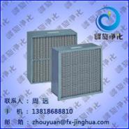 H13级铝箔有隔板高效过滤器图片