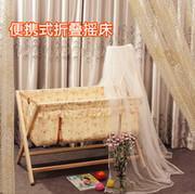 供应折叠/无油漆/实木婴儿床/童床/宝宝床摇篮摇床送落地蚊帐