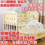 供应童床 三重环保 送独立摇篮宫廷蚊帐全棉床品 婴儿床实木无漆