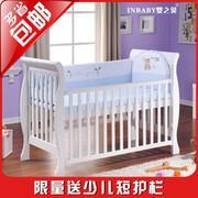 供应婴之贝欧式婴儿床全实木高档童床宝宝床白色出口多功能