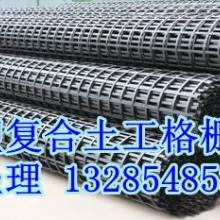 双辽钢塑土工格栅生产厂家/13285485806