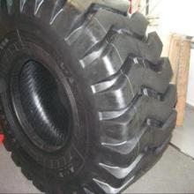 供应前进装载机轮胎