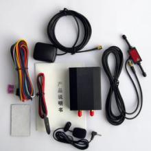供应GPS车载定位器,GPS车载定位器生产厂家
