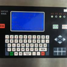 供应九江食品喷码机