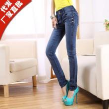 厂家直供韩版高端新款女士牛仔裤 中腰显瘦小脚牛仔裤 J3007#