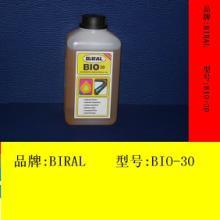 供应BIO回流焊高温链条油图片