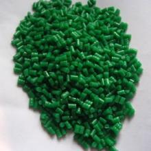 供应PE再生料废塑料可做木塑原料进口回料 全国配送批发