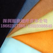 苹果5S手机套内里彩色超纤图片