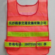 衡阳反光背心—衡阳警察背心式—衡阳新警察马甲