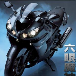 川崎六眼魔神1400跑车西宁市价格图片