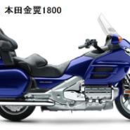 本田金翼1800摩托车西安报价图片