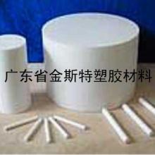 PTFE板、PTFE棒、铁氟龙棒、铁氟龙板