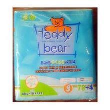 供应安尔乐纸尿裤-嘘嘘乐纸尿裤-菲比纸尿裤-泰迪熊纸尿裤批发