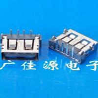 供应电源USB接口,usb短体10.6  电源接口直边