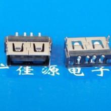 供应电源连接器USB AF10.6 前两圆锥脚无卷边