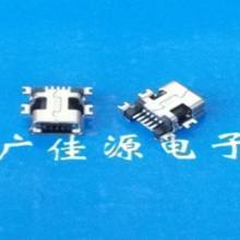 供应拨动开关Mini USB 5P沉板贴片