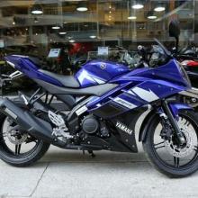 供应雅马哈YZF-R15 雅马哈摩托车150 摩托车跑车报价