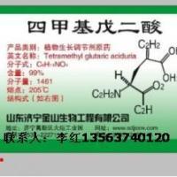 高纯度DA-6胺酰脂