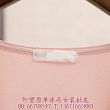 外贸衣服批发货源1女装厂家批发货源1品牌女装库存1外贸大码女装批发