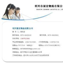 专线:绍兴到赣州手机13867523588杨先生