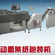 供应挂面纸质包装机