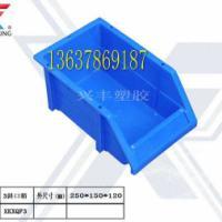 重庆兴丰塑胶制品组合式零件盒