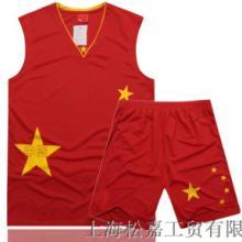 供应库存篮球服 工厂直销篮球服 篮球服批发 篮球服装批发