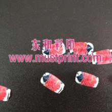 供应热销东和U盘外壳打印机平板印花机批发