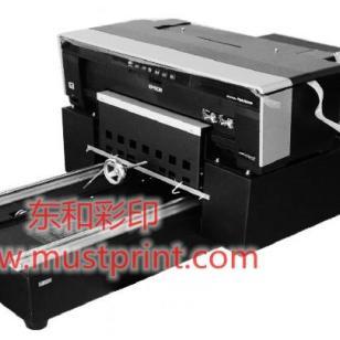 热销东和A3平板打印机U盘外壳打印图片