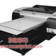 供应热销东和U盘外壳打印机批发