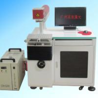 供应易拉罐出厂日期激光打标机/条码激光打标机