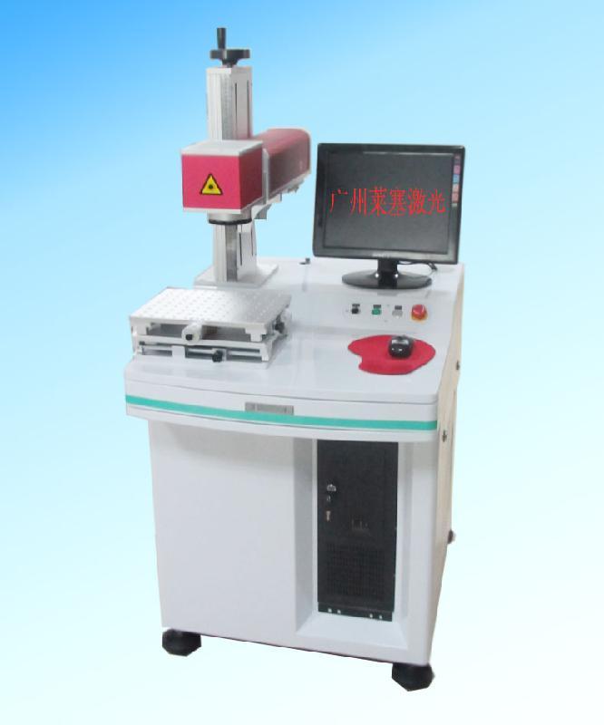 供应首饰饰品光纤激光打标机/钟表激光打标机