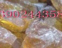 供应橡胶软化剂