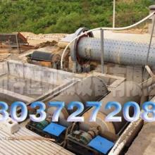 供应石墨选矿设备