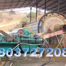 供应云母选矿设备
