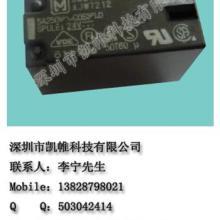 供应JW1FSN-DC24V松下功率继电器