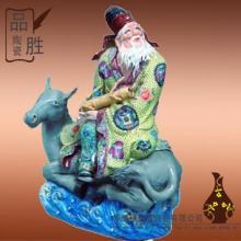 供应陶瓷雕塑瓷工艺品