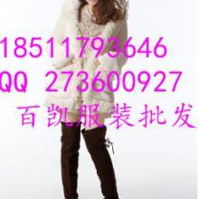 北京外贸服装批发全场5元起满1000元即可批发批发