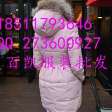 北京外贸服装批发中心主营精品女装批发供应质优价廉服装各种各样精品女装批发